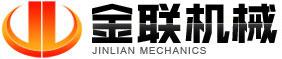 公允国际机械LOGO