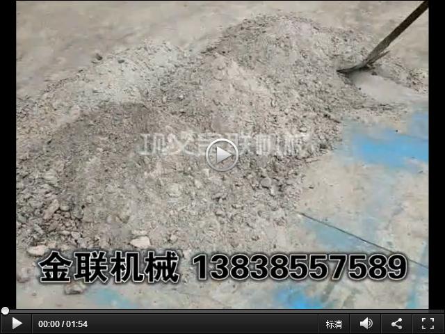 粉煤灰,炉渣粉碎视频