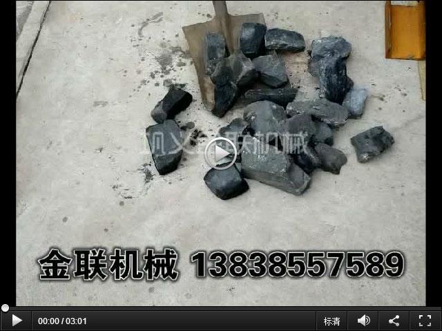 煤矸石破碎机试机视频_双齿辊破碎机视频