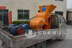 双级粉碎机发往山西忻州_粉碎煤泥和煤的混合料