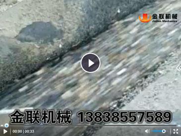 对辊机破碎鹅卵石现场视频