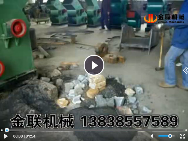 煤矸石/石头/泥沙混合物粉零碎视频-副级粉零碎机客户即兴场试机视频