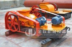 2PG400*250小型对辊破碎机发货现场_发往浙江_破碎矿石
