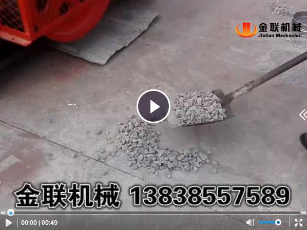 石灰石破碎试机视频_对辊机视频