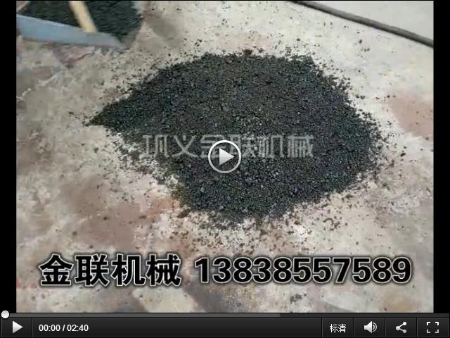 水渣破碎机试机视频_巩义金联对辊破碎机视频