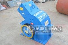 PC310X520锤式破碎机发往河南洛河破碎化工产品