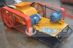 2PG400x400小型对辊破碎机发往福建泉州破碎瓜子石