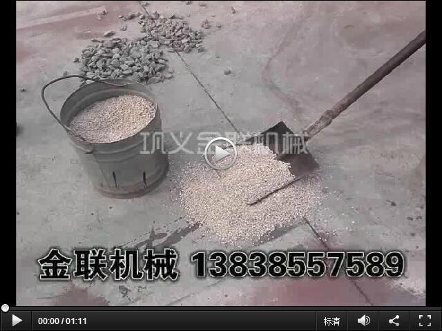石英砂破开零碎机视频