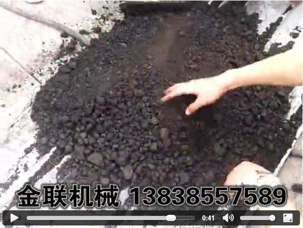 黑募化肥试机视频_副齿辊破开零碎机视频