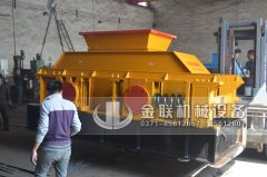 2PG1500X800大型对辊破碎机发住陕西汉中破碎石英砂