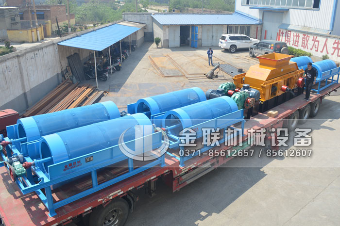 2PG1500X800大型对辊破碎机发住陕西汉中破碎石英砂9