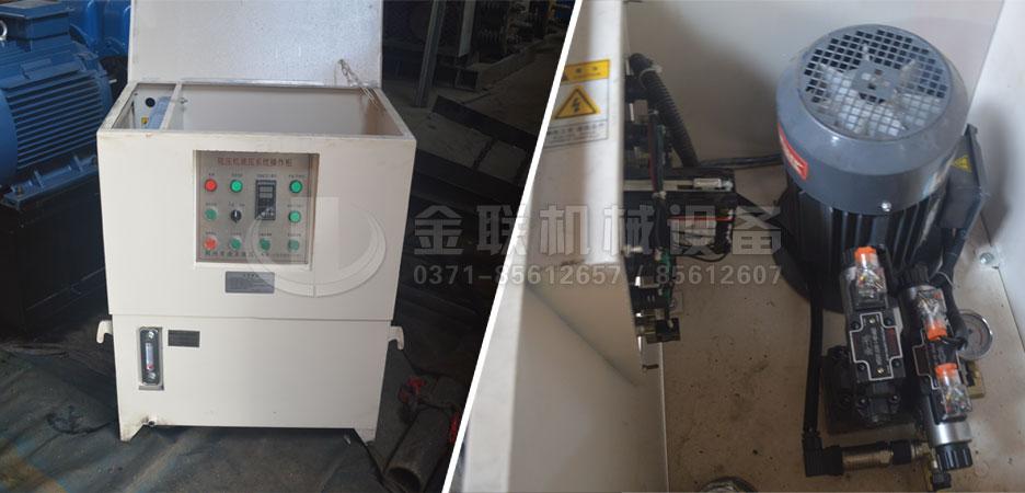 液压对辊破碎机液压系统操作柜及内部图