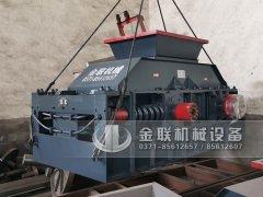 2PG1200x800型对辊破碎机发往湖北武汉