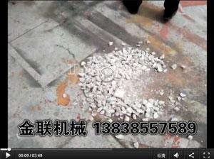 石英石破碎试机_对辊破碎机视频