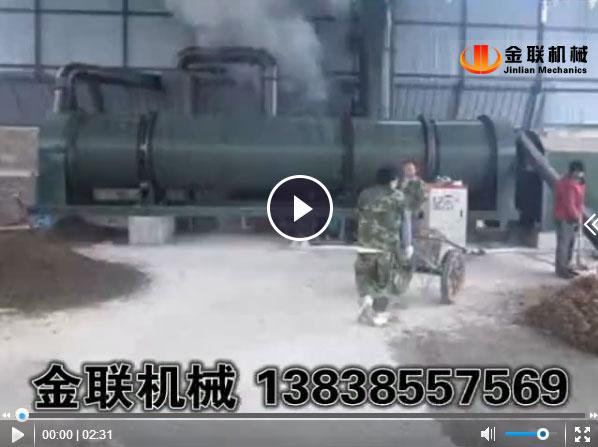 1.5X10米鸡粪烘干机现场视频