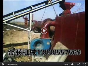 小型煤泥烘干机生产线试运行视频